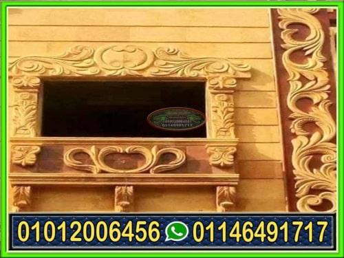 ديكورات واجهات منازل 500x375 - اسعار حجر تشطيب واجهات منازل مصرية 01146491717