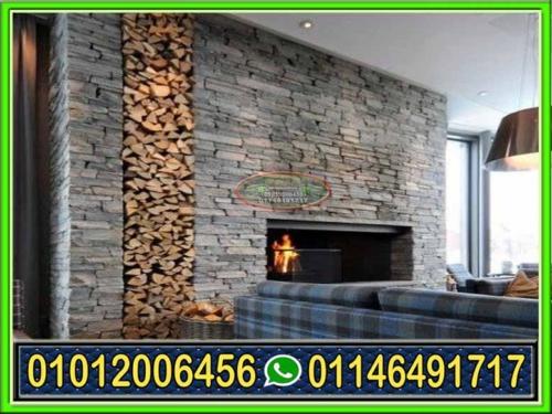 ديكور حوائط مودرن حجر مايكا 500x375 - حجر مايكا للديكور الداخلى والواجهات مميزات وسعر المايكا