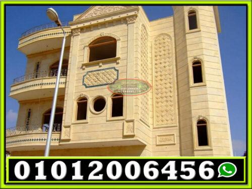 ديكور واجهات حجر هاشمى هيصم 500x375 - ديكور واجهات فلل حجر هاشمى 01012006456
