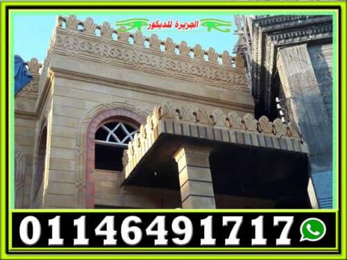 ديكور واجهات مساجد حجر
