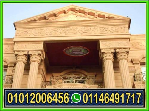 ديكور واجهات منازل حجر طبيعي 500x375 - تشطيب واجهات حجر هاشمي بافخم ديكورات منازل