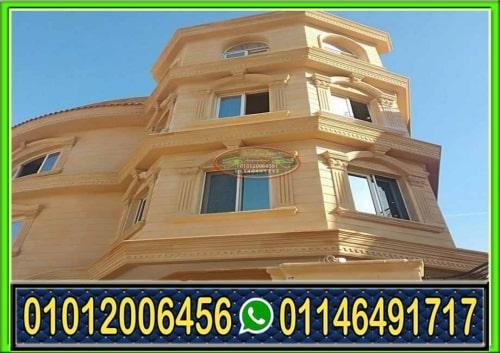 ديكور واجهات منازل حجر فى مصر