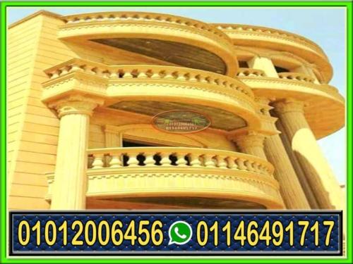 ديكور واجهات منازل حجر هاشمى 1 500x375 - تشطيب واجهات حجر هاشمي بافخم ديكورات منازل