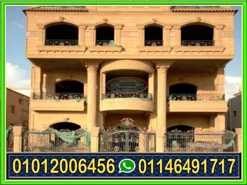 ديكور واجهات منازل حجر هاشمى 2 500x375 - اسعار حجر تشطيب واجهات منازل مصرية 01146491717