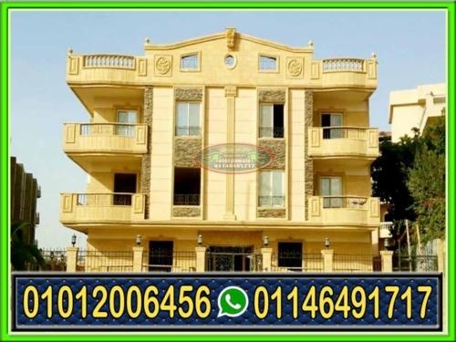 ديكور واجهات منازل حديثة فى مصر 500x375 - ديكور واجهات منازل حديثة بتصاميم تشطيب واجهات مودرن