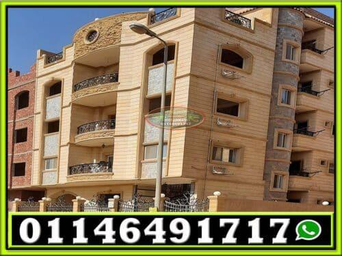 سعر متر الحجر الهاشمي فى مصر 500x375 - سعر متر الحجر الهاشمي فى مصر 01146491717