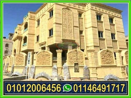 طرق تركيب حجر هاشمي 500x375 - تركيب حجر هاشمى للواجهات 01012006456