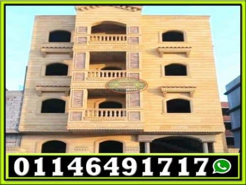 طريقة تحديد سعر الحجر الهاشمي في مصر 500x375 - سعر متر الحجر الهاشمي فى مصر 01146491717