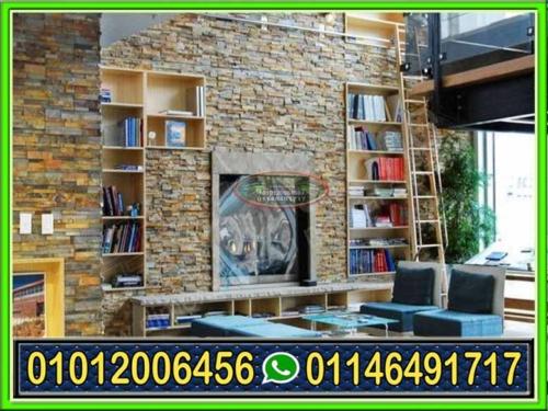 مايكا نحاسى اسبانى 500x375 - حجر مايكا للديكور الداخلى والواجهات مميزات وسعر المايكا
