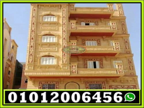 مميزات الحجر الطبيعي لتشطيب واجهات المنازل 500x375 - تشطيب واجهات المنازل بالاحجار الطبيعية 01012006456