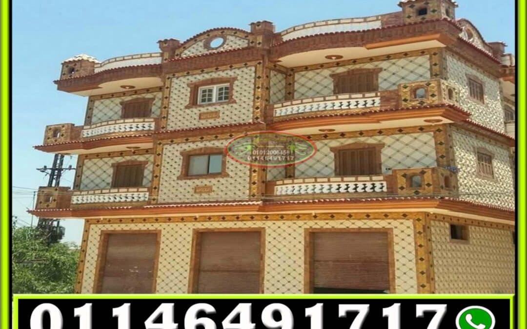 واجهات منازل حجر فرعوني 01146491717