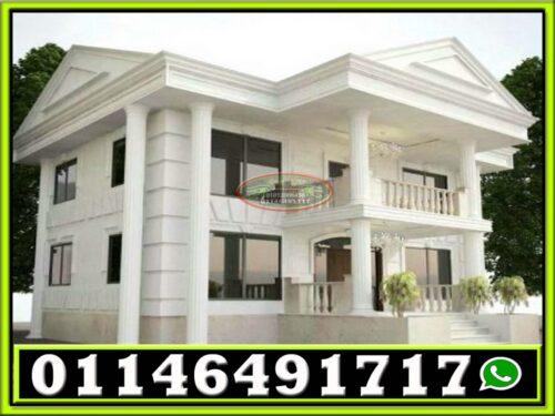 واجهات حجر الهاشمي أبيض 500x375 - تصميم واجهات منازل حجر 01146491717