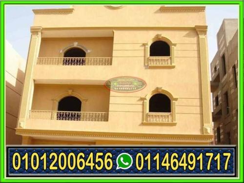 واجهات منازل بسيطة 500x375 - تصاميم واجهات منازل مودرن فى مصر 01146491717