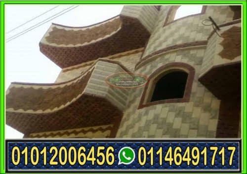 واجهات منازل حجر فرعونى 500x353 - واجهات منازل حجر فرعونى 01146491717