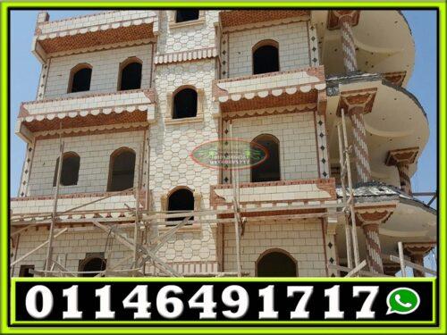 واجهات منازل حجر فرعوني في مصر 500x375 - واجهات منازل حجر فرعوني 01146491717
