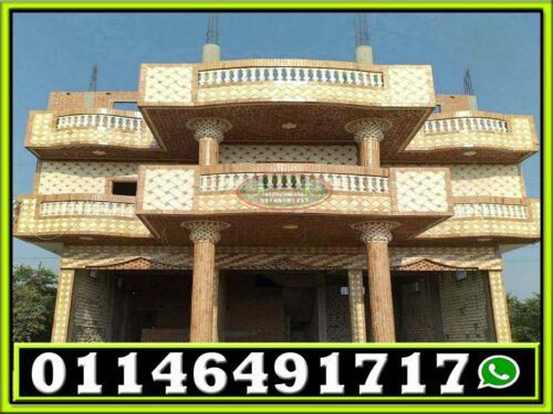 واجهات منازل حجر فرعوني 01146491717 500x375 - واجهات منازل حجر فرعوني 01146491717