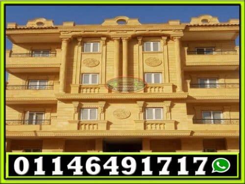 واجهات منازل حجر هاشمي هيصم 500x375 - اشكال ديكورات واجهات منازل حجر 01012006456