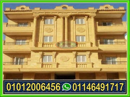 واجهات منازل كلاسيك 500x375 - تصاميم واجهات منازل مودرن فى مصر 01146491717