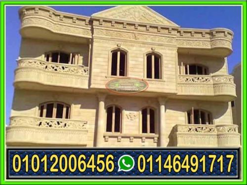 واجهات منازل مصرية 01146491717 500x375 - واجهات منازل مصرية 01146491717