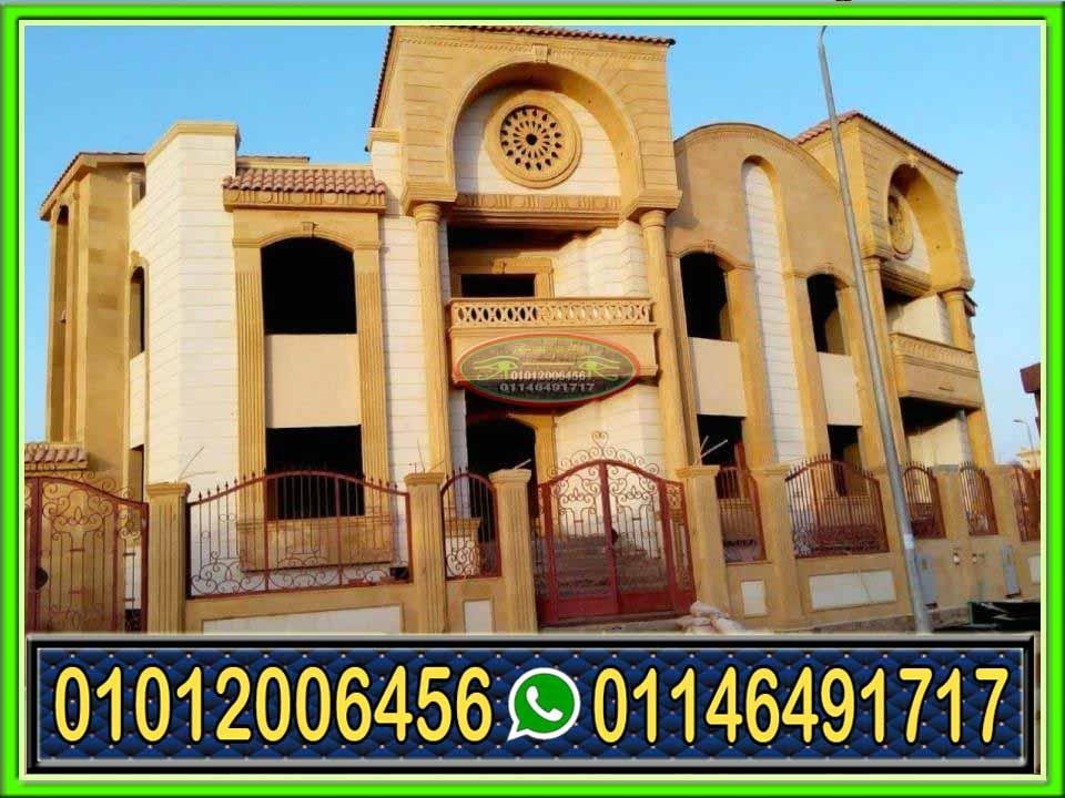 واجهات منازل مصرية 01146491717