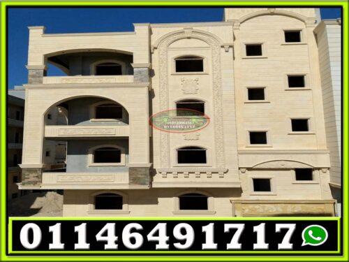واجهات منازل مودرن 1 500x375 - اشكال ديكورات واجهات منازل حجر 01012006456