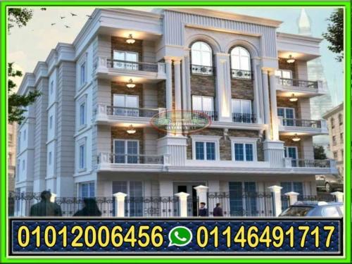واجهات منازل مودرن 500x375 - تصاميم واجهات منازل مودرن فى مصر 01146491717