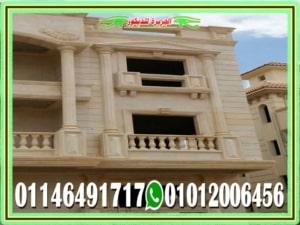 حجر هاشمى راس 300x225 - حجر هاشمى للواجهات انواعه واشكاله وسعره 01146491717