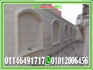 حجر هاشمى كريمى 300x225 - حجر هاشمى للواجهات انواعه واشكاله وسعره 01146491717