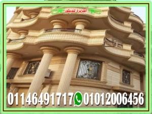 d8add8acd8b1 d987d8a7d8b4d985d989 d983d8b1d98ad985d989 300x225 - انواع الحجر الهاشمى فى مصر واسعاره 01012006456