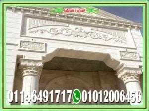 d8afd98ad983d988d8b1 d988d8a7d8acd987d8a7d8aa d8add8acd8b1 d987d8a7d8b4d985d989 d8a7d8a8d98ad8b6 d8a7d8b2d8a7d8b2d989 300x225 - انواع الحجر الهاشمى فى مصر واسعاره 01012006456