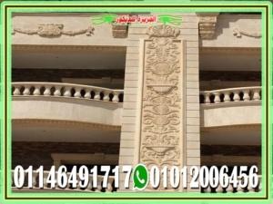 d988d8a7d8acd987d8a7d8aa d8add8acd8b1 d987d8a7d8b4d985d989 d8b1d8b3 300x225 - انواع الحجر الهاشمى فى مصر واسعاره 01012006456