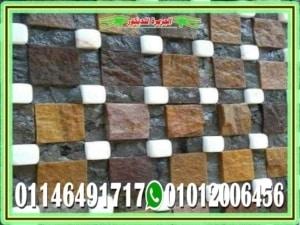 ديكورات حجر مايكا انواع ومميزات واسعار حجر مايكا 2021