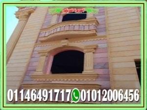 d8add8acd8b1 d987d8a7d8b4d985d989 d985d981d8b1d8b2 300x225 - اشكال الحجر الهاشمى وتصميم ديكور واجهات 01012006456