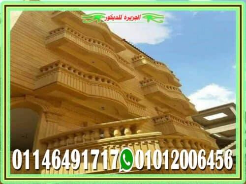 اشكال ديكورات واجهات منازل حجر 500x375 - ديكورات حجر هاشمى لتشطيب واجهات منازل مودرن في مصر