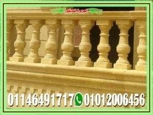 برامق ديكورات واجهات منازل حجر  300x225 - ديكورات حجر هاشمى لتشطيب واجهات منازل مودرن في مصر
