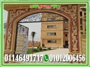 تصاميم ديكورات ابواب واجهات منازل حجر  300x225 - ديكورات حجر هاشمى لتشطيب واجهات منازل مودرن في مصر