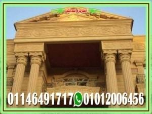 تصاميم ديكورات واجهات منازل فخمة حجر  300x225 - ديكورات حجر هاشمى لتشطيب واجهات منازل مودرن في مصر