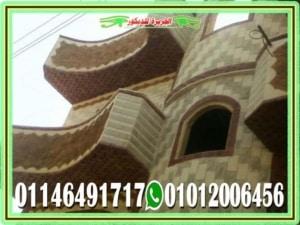 حجر فرعونى 300x225 - انواع حجر تشطيب واجهات منازل فى مصر 01146491717