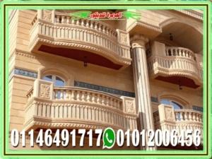 ديكور واجهات منازل فخمة حجر 300x225 - ديكورات حجر هاشمى لتشطيب واجهات منازل مودرن في مصر