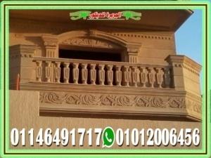 زخرفة ديكور واجهات منازل حجر هاشمى 300x225 - ديكورات حجر هاشمى لتشطيب واجهات منازل مودرن في مصر