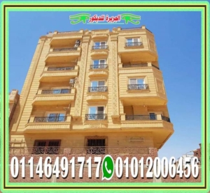 سعر حجر تشطيب واجهات المنازل 300x277 - انواع حجر تشطيب واجهات منازل فى مصر 01146491717