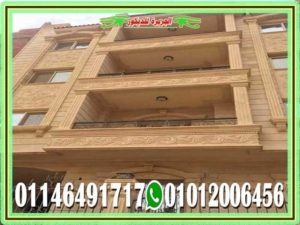 استلو حجر هاشمى نحت 300x225 - اسعار حجر تشطيب واجهات منازل فى مصر 01012006456