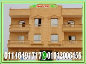 اشكال وتصاميم ديكور واجهات منازل مصرية