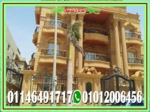 اشكال وتصاميم واجهات منازل مصرية فخمة