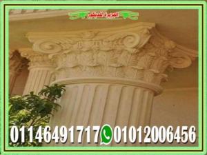ديكور تاج عامود مدخل منزل 300x225 - اسعار حجر تشطيب واجهات منازل فى مصر 01012006456